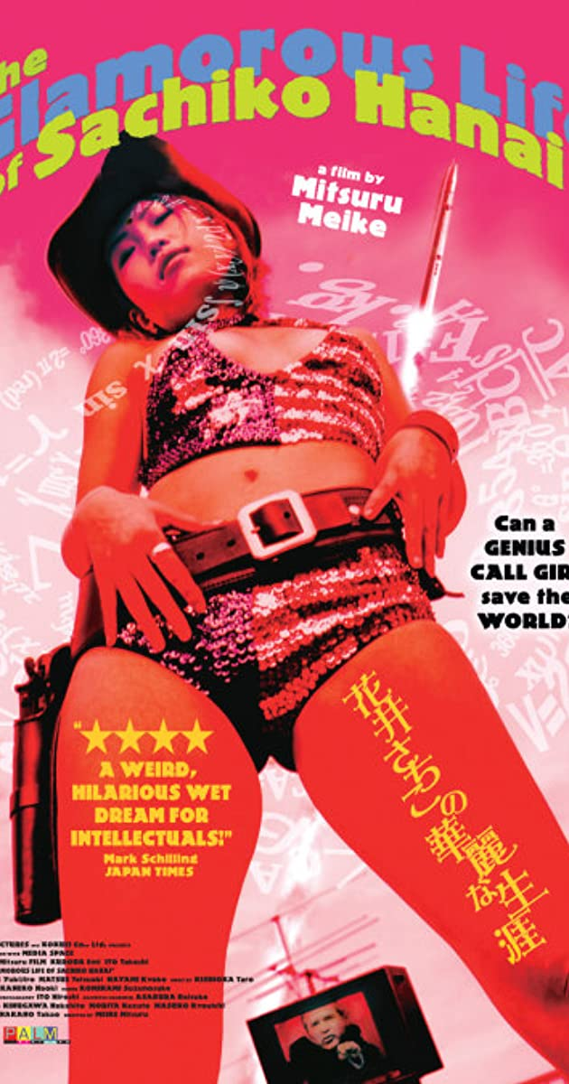 Opinion you Japanese erotic horror pictures words... super
