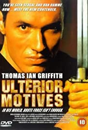 Ulterior Motives (1992) Poster - Movie Forum, Cast, Reviews