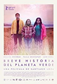 Brief Story from the Green Planet Poster