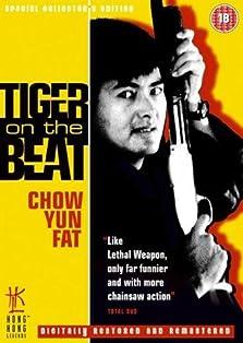 Tiger on Beat (1988)