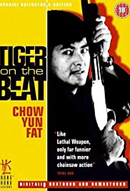 Tiger on Beat Poster