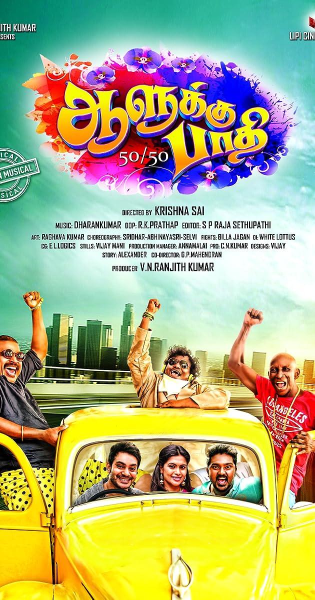 Aalukku Paathi 50/50 download