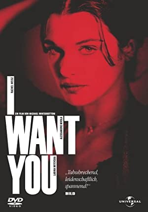 I Want You 1998 2