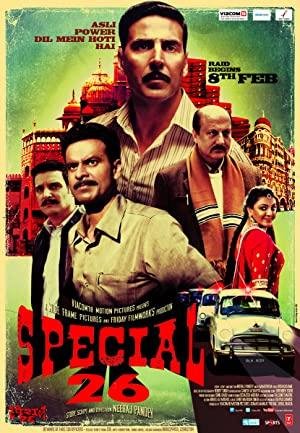 Permalink to Movie Special 26 (2013)