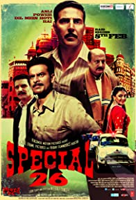 Primary photo for Special 26