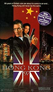 Movie clips to watch online Hong Kong 97 [420p]