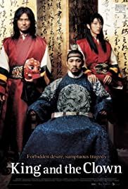 Wang-ui namja (2005) Poster - Movie Forum, Cast, Reviews