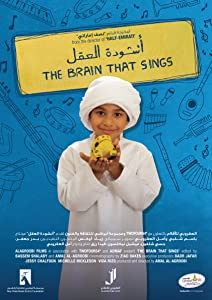 Watch dvd quality movies The Brain That Sings United Arab Emirates [2k]