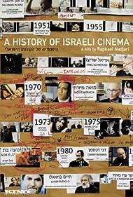 Historia Shel Hakolnoah Israeli (2009)