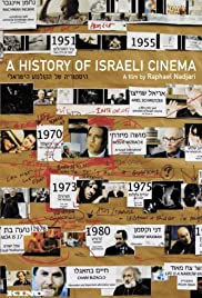 A History of Israeli Cinema Poster