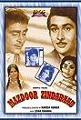 Mazdoor Zindabaad (1976) Poster