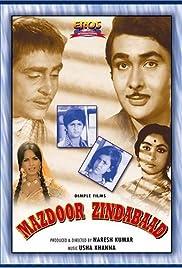 Mazdoor Zindabaad (1976) - IMDb