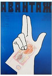 Avantazh Poster