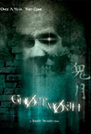 Ghost Month (2009) Poster - Movie Forum, Cast, Reviews