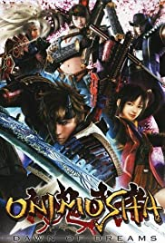 Onimusha: Dawn of Dreams Poster