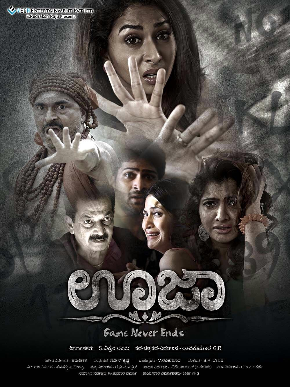 Aata Game Never Ends (2019) Telugu WEB-DL 480p 720p GDrive ESub