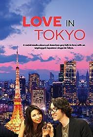 Love in Tokyo (2015)