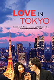 Love in Tokyo Poster