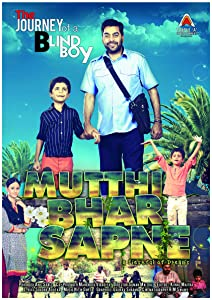Movie full watch Mutthi Bhar Sapne India [mpeg]