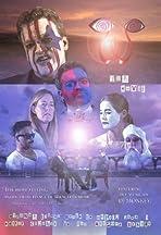 W the Movie