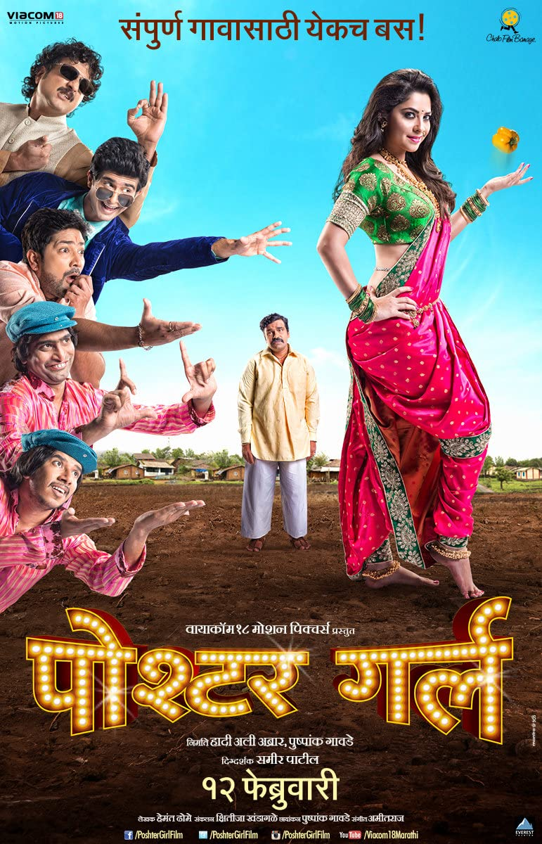 Poshter Girl (2016) Marathi 720p HEVC HDRip x265 AAC ESubs  (700MB) Full Movie Download