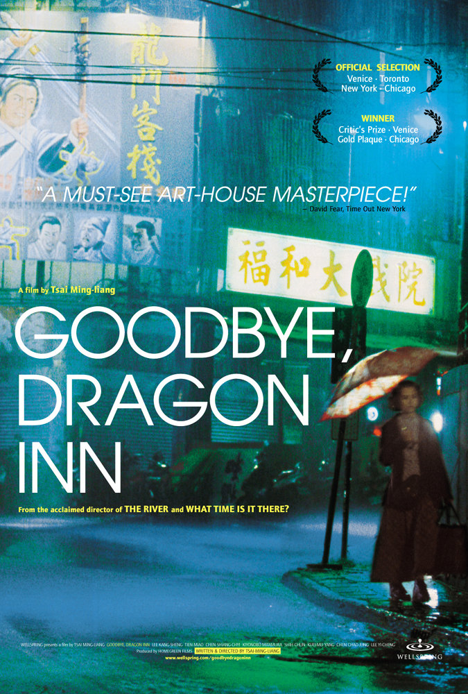 Goodbye, Dragon Inn (2003) - IMDb