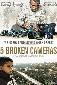 Five Broken Cameras (2011)
