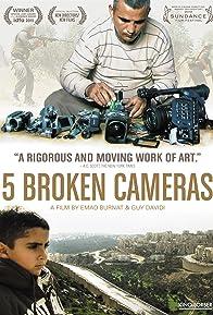 Primary photo for 5 Broken Cameras