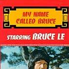 Pi li long quan (1978)