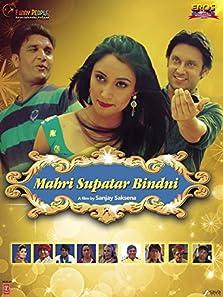 Mahari Supatar Beendani (2014)
