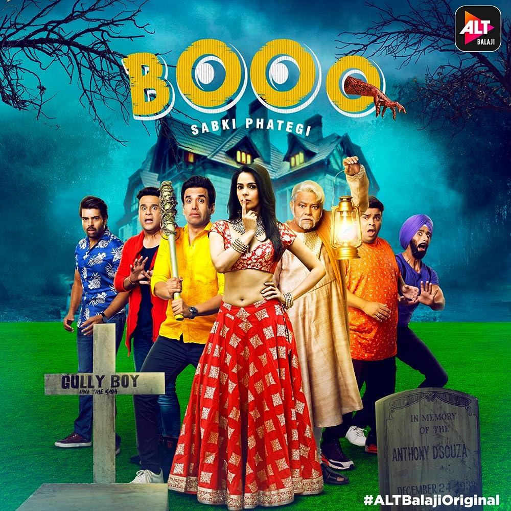 Booo Sabki Phategi Complete Season 1