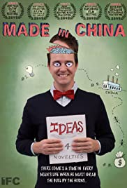 Made in China (2009) Poster - Movie Forum, Cast, Reviews