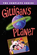 Primary image for Gilligan's Army