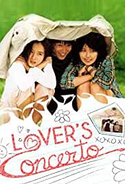 Watch Movie Lovers' Concerto (2002)