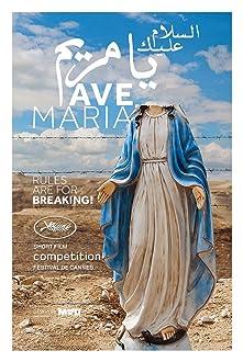 Ave Maria (I) (2015)