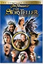 The Storyteller: Greek Myths (1990) Poster