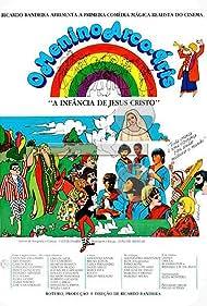 O Menino Arco-Íris (1983)
