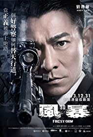 Andy Lau in Feng bao (2013)