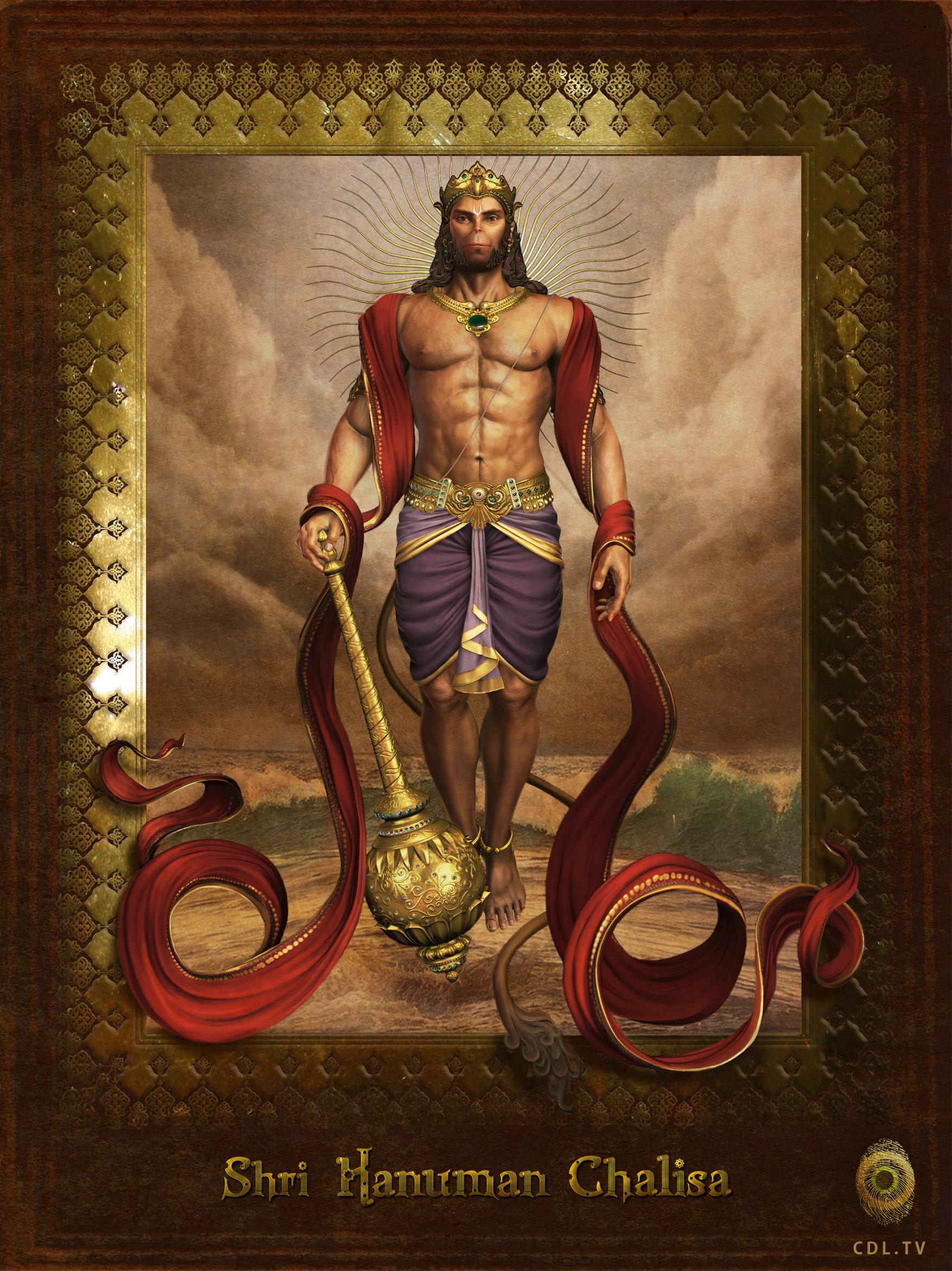 Shri Hanuman Chalisa (2013) - IMDb