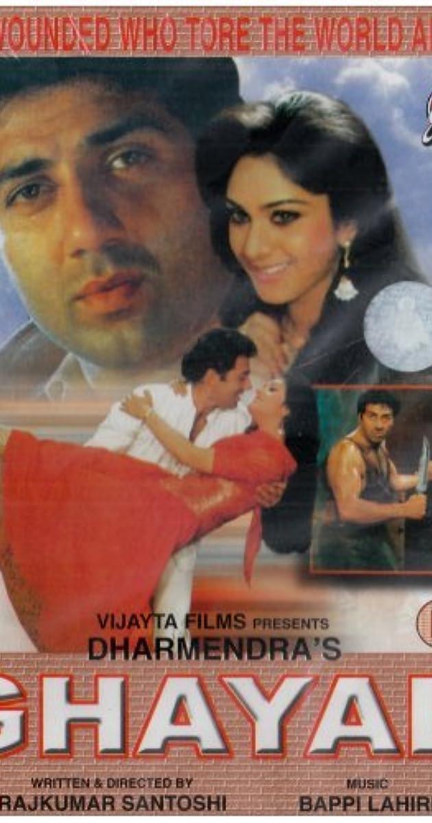 Ghayal 1990 Full Cast Crew Imdb