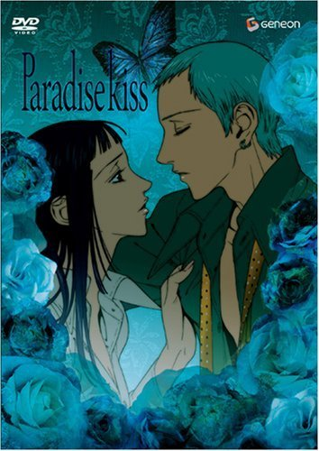 Paradise Kiss Online