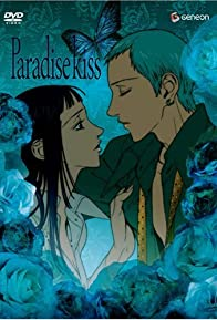 Primary photo for Paradise Kiss