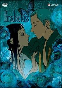 Latest english movies direct download links Paradise Kiss [SATRip]