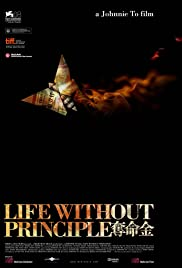 Life Without Principle Poster