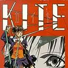 A kaito (1998)