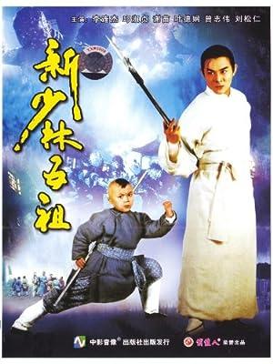 Jet Li The New Legend of Shaolin Movie