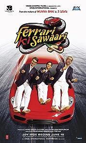 Ferrari Ki Sawaariฝันพุ่งไกล