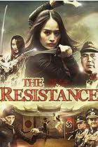 Wu Tang Collection - IMDb