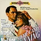 Frank Sinatra, Shirley MacLaine, and Dean Martin in Some Came Running (1958)