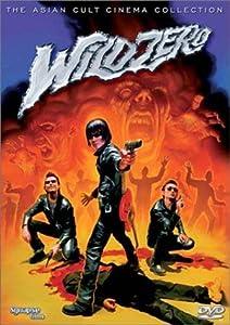 English movie downloads free Wild Zero by Wilson Yip [420p]